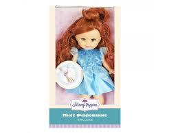 <b>Кукла Mary Poppins</b>, <b>Элиза</b>. Маленькая леди с голубым браслетом