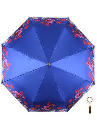 Купить <b>зонты Flioraj</b> в интернет магазине WildBerries.ru