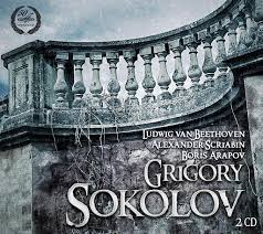 Главная <b>Каталог</b> Григорий Соколов (2 CD)