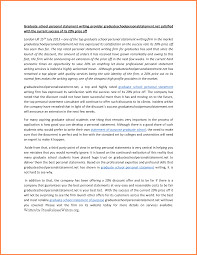 top university personal statement topic uf essay prompt university of florida essay prompt personal uf essay prompt university of florida essay prompt personal