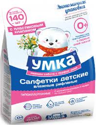 <b>Умка Салфетки влажные детские</b>, Экономичная упаковка (2 х 70 ...