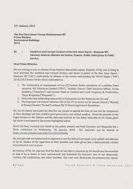 coupfourpointfive evidence of khaiyum s lies must be used to coupfourpointfive