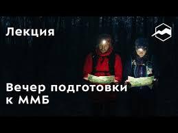 Видеозаписи Спорт-Марафон. Магазин снаряжения | ВКонтакте