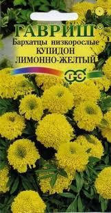 <b>Семена Бархатцы прямостоячие</b> (<b>тагетес</b>) Купидон лимонно ...