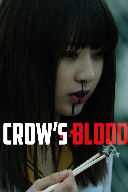 images?q=tbn:ANd9GcTYqyDm0dHy5rJeioY7qIvPUqG3XEW7yVhR1Bb 8eoXS TLXjNl - Кровь ворона (2016, Япония): актеры