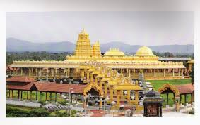 history of vellore golden temple