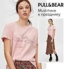 Смотрите, какие крутые <b>футболки</b> сделал Pull&Bear к ...
