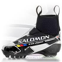 <b>Лыжные ботинки</b> - Ювента Спорт!