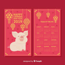 Free Vector | <b>Funny pig</b> chinese new year calendar