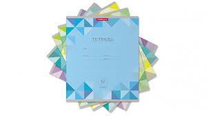 Новые <b>тетради ErichKrause</b>® <b>Light</b> Rhombs – <b>классика</b> и ...