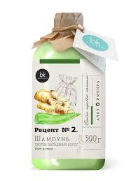 Рецепт №2 <b>шампунь против выпадения волос</b> 500 гр алоэ и ...