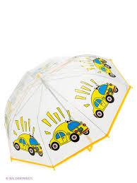 <b>Зонт</b> детский Автомобиль, 46 см <b>Mary Poppins</b> 2820192 в ...