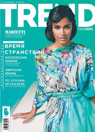 Trend 3 интерактив by ray ray - issuu