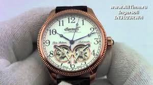 <b>Мужские</b> наручные <b>часы</b> Ingersoll IN3103RWH - YouTube