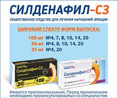 <b>Простаплант</b>® (Prostaplant®) - инструкция по применению ...