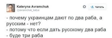 Нищук: Обнаружены серьезные нарушения со стороны дирекции Софии Киевской - Цензор.НЕТ 2615