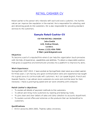 cv template for retail how to write a brefash resume examples gallery of sample resume retail customer service