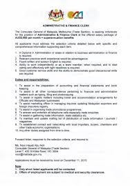 portal job opening for the position of administrative finance job opening for the position of administrative finance clerk at matrade melbourne
