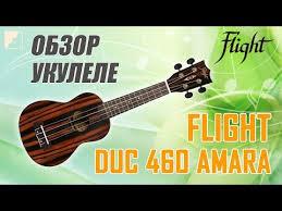 Купить <b>FLIGHT DUC 460 AMARA</b> - <b>Укулеле</b> концерт Флайт в ...