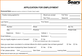 printable job application card authorization  printable job application sears job application 11 jpg