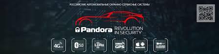 <b>Pandora</b> | Pandect - авто/мото охранные комплексы | ВКонтакте