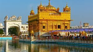 essay on golden temple in punjabi language bukitasam pkblonline com samuel beckett essays