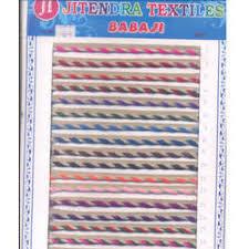 Zari Laces - Metallic Zari Lace Latest Price, Manufacturers & Suppliers