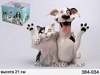 <b>Статуэтка Lefard собака</b> Нельсон 23 см 384-045, цена 588 грн ...