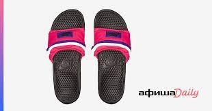 <b>Шлепанцы Nike</b> - Афиша Daily