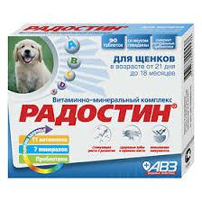 <b>Радостин Витаминно-минеральный комплекс для</b> щенков от 21 ...