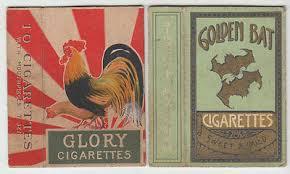 「golden bat tobacco」の画像検索結果