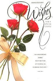 Happy Anniversary, Marriage Anniversary SMS hindi, Marriage ...