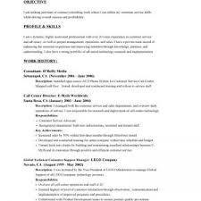resume  sample of objectives for resume  loresume usresume  example of objective resume for customer service  sample of objectives for resume