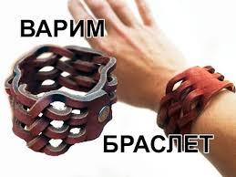 Мужской кожаный <b>браслет Evora</b> 631286-<b>e</b> come