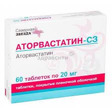 <b>Аторвастатин</b>-<b>СЗ</b> таблетки п.п.о. плен. <b>20мг 60</b> шт. купить по ...
