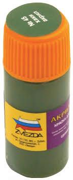 Купить <b>краски</b> для моделизма <b>Zvezda 45</b>-<b>АКР</b>, цены в Москве на ...
