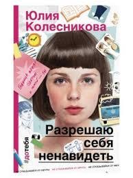 Отечественная проза — купить на Яндекс.Маркете