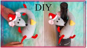 Оригинальный подарок на Новый Год. Мышка из фетра - YouTube
