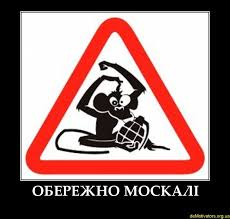"""Пойти по сценарию вторжения """"зеленых человечков"""" в Литве Москва не сможет, - Грибаускайте - Цензор.НЕТ 8727"""