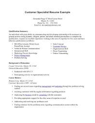 costumer service resume sample resume bank position resume sles s mr resume sample resume bank position resume sles middot good objective for customer service