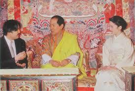 「1970年代ブータン国王」の画像検索結果