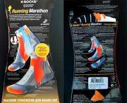 <b>X</b>-<b>bionic X</b>-<b>Socks Run</b> Discovery <b>Носки XS</b>-RS18S19U B002 купите ...