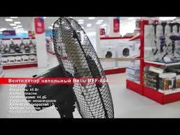 Отзывы покупателей о <b>Вентилятор напольный Ballu BFF</b>-804 ...