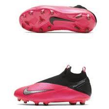 <b>Детские бутсы Nike</b> купить в интернет-магазине Enjoyfootball.ru в ...
