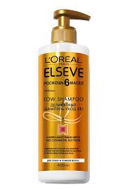 L'Oreal Elseve Low Shampoo Роскошь 6 масел: <b>Шампунь</b>-<b>уход</b> 3 в 1