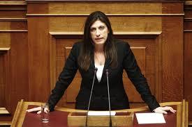 """Résultat de recherche d'images pour """"Zoe Konstantopoulou au Parlement grec Images"""""""