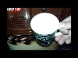 <b>Кулер для воды Aqua</b> Well TC-101 со встроенной кофе-машиной ...