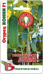 <b>Огурец Конни F1 семена</b>, описание сорта, фото. Каталог семян ...