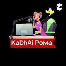 Kadhaipoma-tamil Podcast