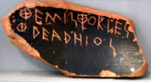 Image result for ostraca